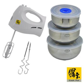 鍋寶 食物攪拌機(D-HA-2508)+不銹鋼保鮮盒