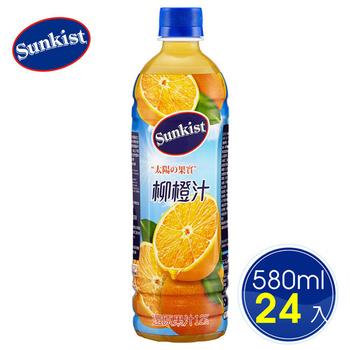 ★結帳現折★ 即期特賣 下殺↘5折【Sunkist香吉士】柳橙果汁飲料580ml(24瓶/箱)