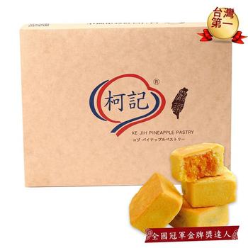 柯記鳳梨酥 金牌獎鳳梨酥雙料禮盒(鳳梨酥/土鳳梨酥各6顆)(6+6入/盒)