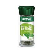 《小磨坊》羅勒葉(純素)(8g/瓶)