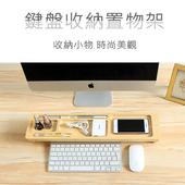 鍵盤收納桌面整理架 手機款(手機款)