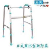 《【海夫健康生活館】》【海夫健康生活館】杏華 日式強化 助行器 (2501-MB-GR)(藍白)