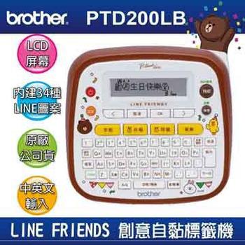 兄弟 Brother PT-D200LB LINE FRIENDS 創意自黏標籤機
