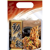 《一食之選》乾拌麵 北京炸醬