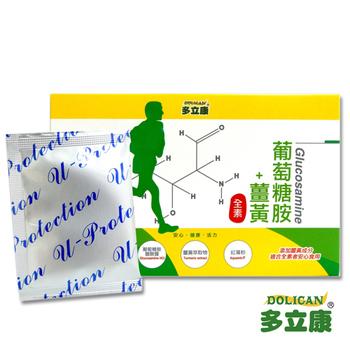 多立康 【即期品】關健對策素食葡萄糖胺(2gx30包/盒)