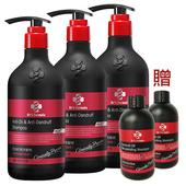 《台塑生醫》控油抗屑洗髮精(升級版)580g*3入+控油抗屑洗髮精100g*2