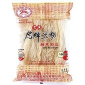 《虎牌》純米米粉(250g/包)