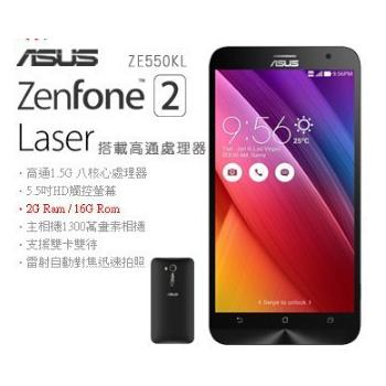 ASUS ASUS ZenFone 2 Laser (ZE550KL) 2G/16G(紅色)