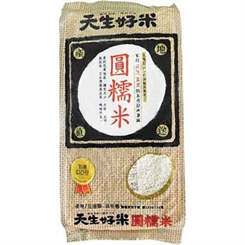 天生好米 圓糯米(1.38kg/包)