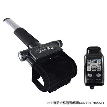 《神眼》S-5168-3 升級版 全方位遙控傳訊鎖(送原廠遙控器皮套+備用電池)