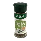 《小磨坊》百里香葉 (純素)(13g/瓶)