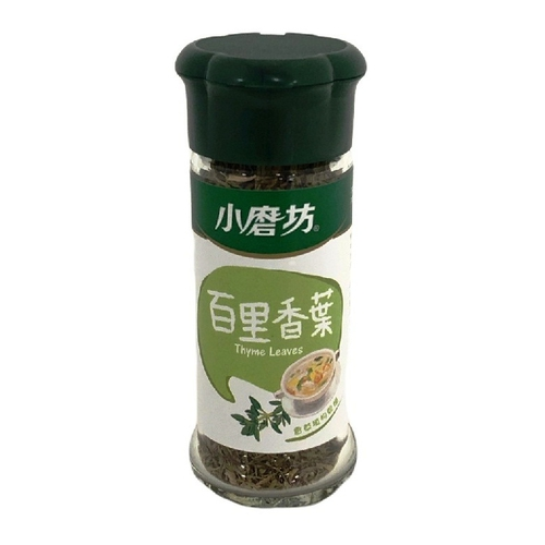 小磨坊 百里香葉 (純素) 13g/瓶(13g/瓶)