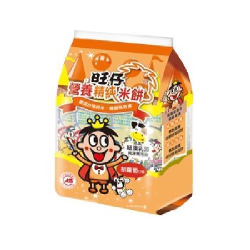 旺旺 旺仔營養精純米餅量販包-胡蘿蔔口味(50公克(2枚*12袋*2))