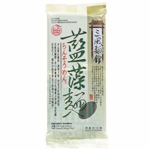 三風麵館 藍藻麵(340g/包)