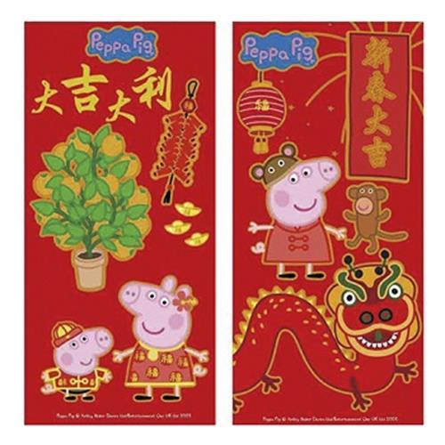 粉紅豬小妹授權紅包袋(款式隨機出貨)