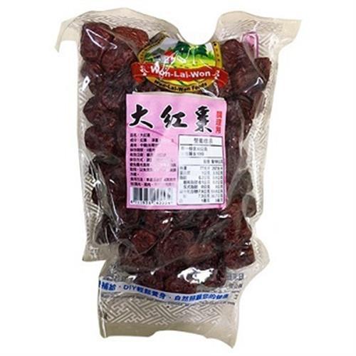 大紅棗(300g)