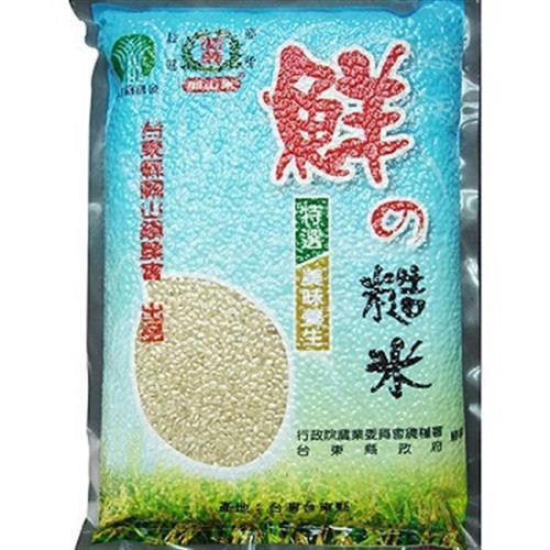 關山農會 關山糙米(2kg/包 CNS二等米)