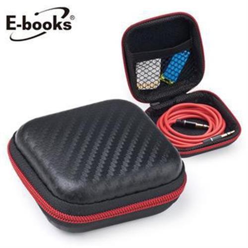 E-books U3 方型防水硬殼收納包 E-CWF040BK