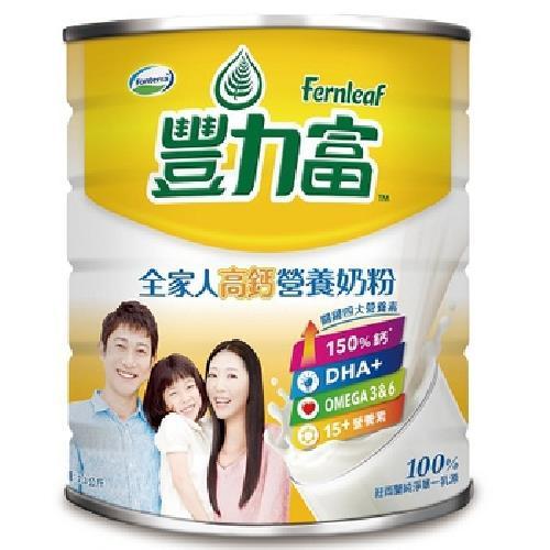 豐力富 全家人高鈣營養奶粉2.3KG/罐(2.3Kg)