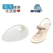 《海夫健康生活館》【WELL LANDS 關愛天使 海夫】夾腳涼鞋矽膠墊(雙包裝)