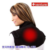 《+venture》KB-1250 家用肩頸熱敷墊