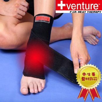 《+venture》KB-1230 家用腳踝熱敷墊