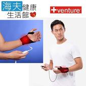 《+venture》KB-1210 家用手腕熱敷墊