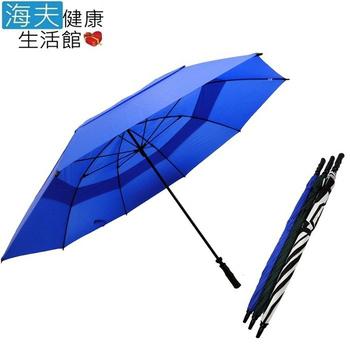 【海夫健康生活館】 【海夫健康生活館】34吋雙層 手開 直傘(墨綠)