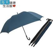 《【海夫健康生活館】》【海夫健康生活館】型男專用 玻纖素 直立傘(藍色)
