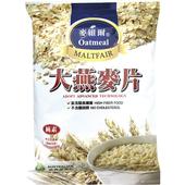 《麥維爾》大燕麥片(400公克)