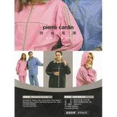 《pierre cardin》時尚風華風雨衣(藍 M)
