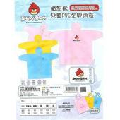 《【海夫健康生活館】》【海夫健康生活館】憤怒鳥兒童PVC全開雨衣(粉色 XS)