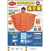 《【海夫健康生活館】》兒童日系斗蓬雨衣-全開式滿天星(藍 S)