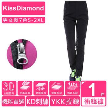 【KissDiamond】 KD三代頂級加絨三防衝鋒褲(防風/防雨/防寒/保暖/女款 4色 S-2XL可選)(黑色2XL)