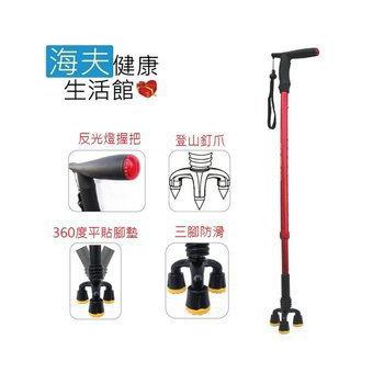 《海夫健康生活館》專利自調整防滑杖頭 全方位安全手杖(紅色)