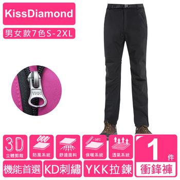 【KissDiamond】 KD三代頂級加絨三防衝鋒褲(防風/防雨/防寒/保暖/男款 3色 S-2XL可選)(黑色S)