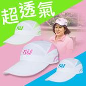 《NU》【恩悠數位】NU 高透氣帽(橘色)