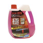 極冷卻長效水箱精- 紅色(2200ml)
