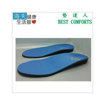 墊達人舒適鞋墊(36號(23cm))