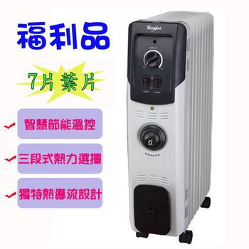 福利品 Whirlpool 惠而浦 7葉片機械式電暖器 TMB07