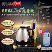 《KRIA可利亞》自動補水多功能品茗泡茶機/咖啡機/電水壺 KR-1215