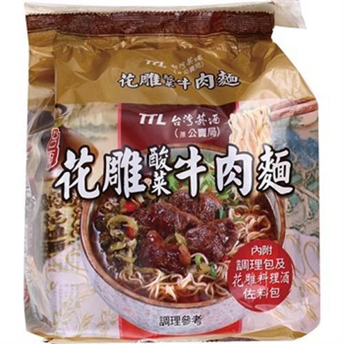 《台酒》花雕酸菜牛肉麵(200g*3入/袋)