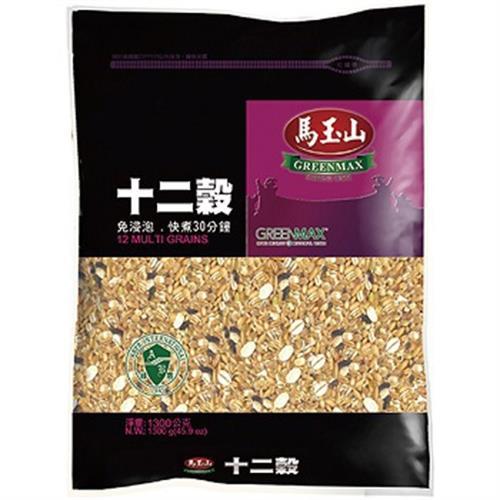 馬玉山 十二穀米1.3Kg(1300g)