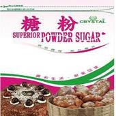 《信明》水晶糖粉(250g)