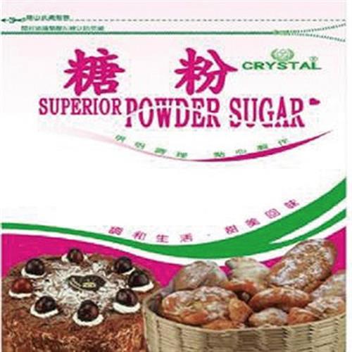 信明 水晶糖粉(250g)