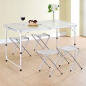 《家可》鋁合金一桌四椅露營桌/野餐桌/休閒桌(一桌四椅)