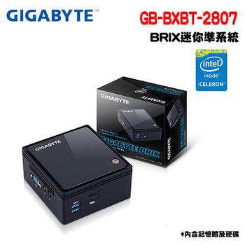 GIGABYTE技嘉 BRIX GB-BXBT-2807 迷你準系統電腦