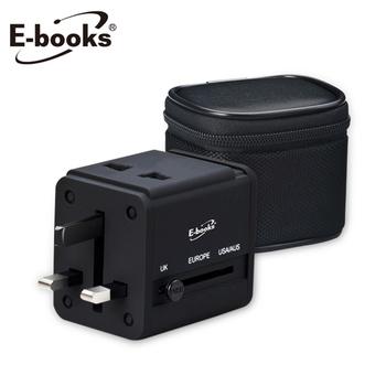 E-books B27雙孔USB萬國轉接頭充電器-附收納包(黑)