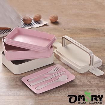 OMORY 環保小麥三層手提飯盒(粉色)