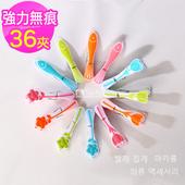 《KIYODO》馬卡龍造型強力無痕衣夾36入(小魚)
